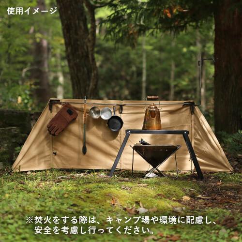 焚火陣幕 焔 -homura-