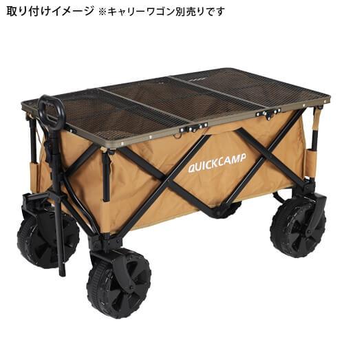 ミニ三つ折りテーブル ワゴン用