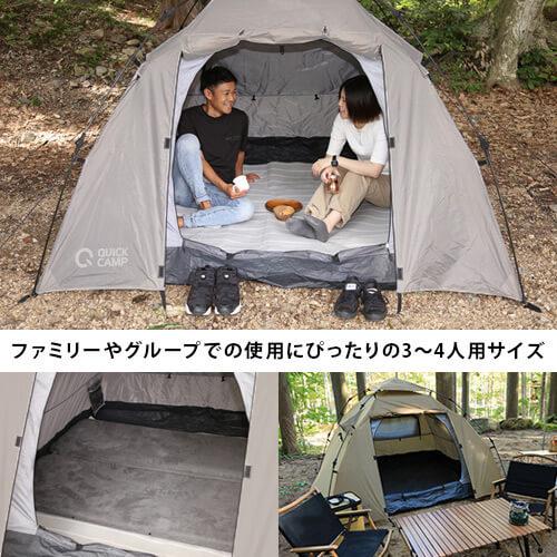 ダブルウォール ドームテント 3人用