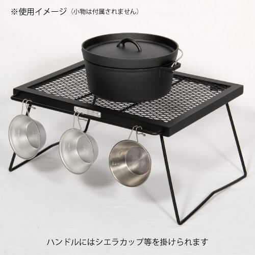 ONOE×QUICKCAMP アイアンメッシュテーブル
