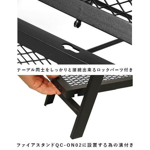 ONOE×QUICKCAMP ファイアプレイステーブル