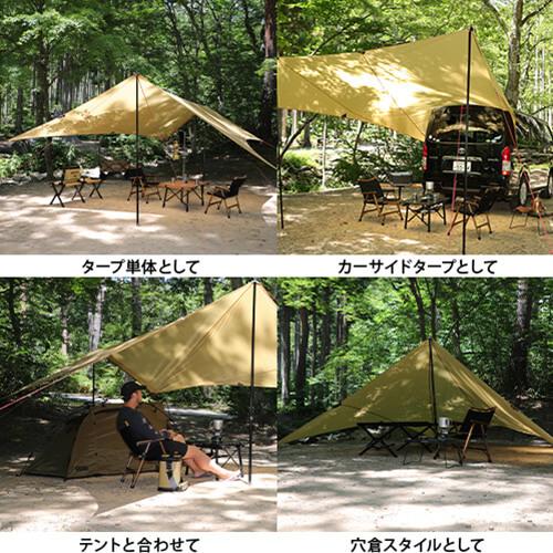 クイック キャンプ