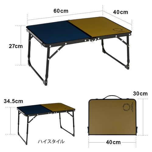 BAYFLOW×QUICKCAMP ミニテーブル