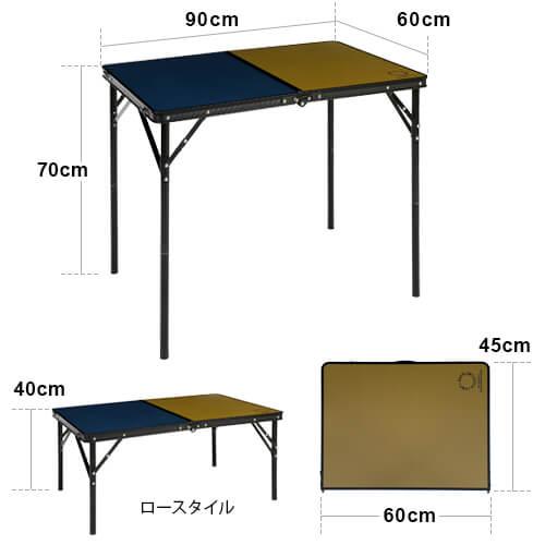 BAYFLOW×QUICKCAMP 折りたたみテーブル 90×60cm