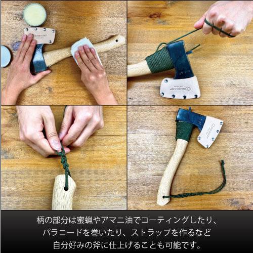 焚火ノ手斧 -YOKI-