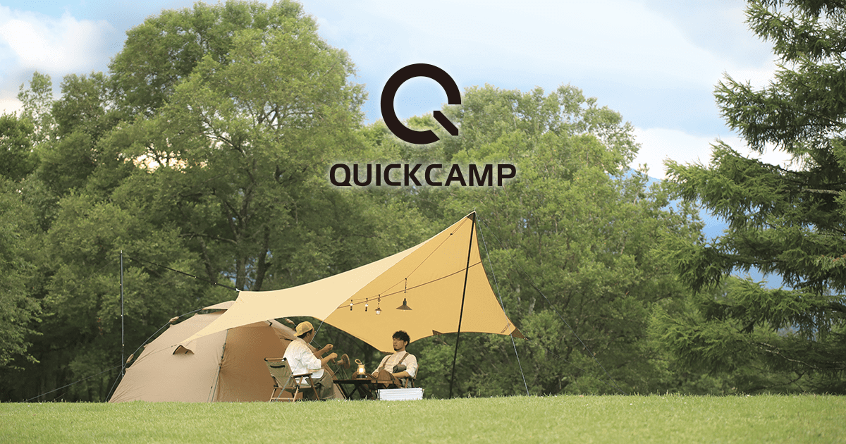 商品|QUICKCAMP(クイックキャンプ)公式サイト